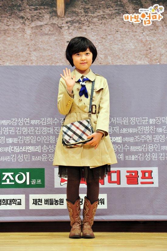 babo-press-ahn-seo-hyun-1