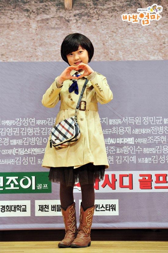 babo-press-ahn-seo-hyun-2