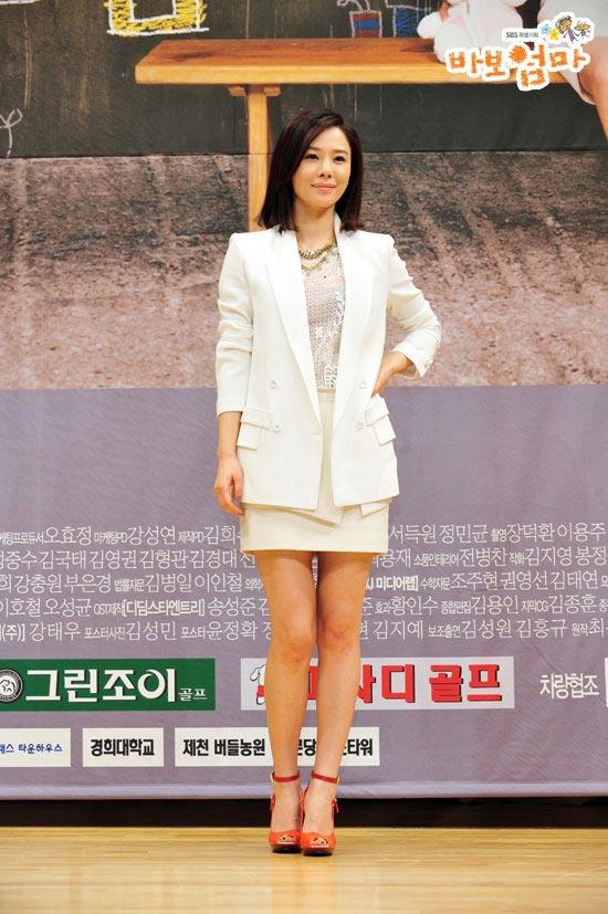 babo-press-kim-hyun-joo