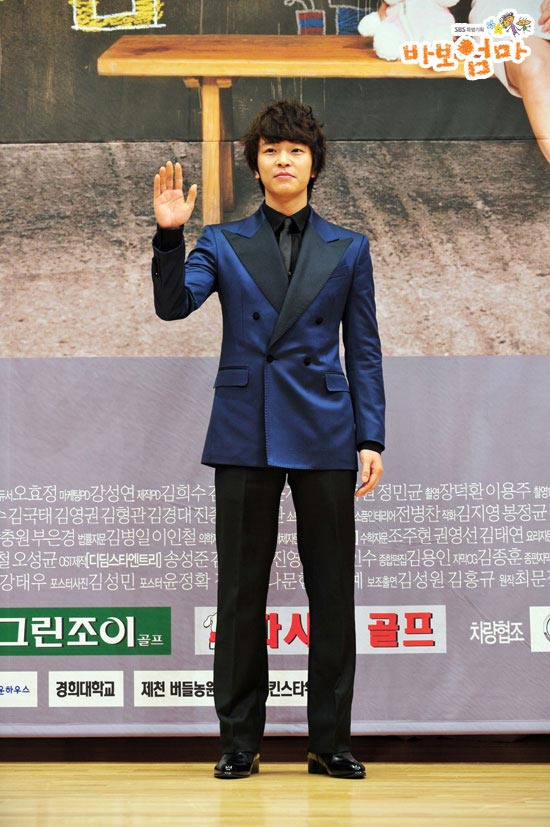 babo-press-kim-jung-hoon