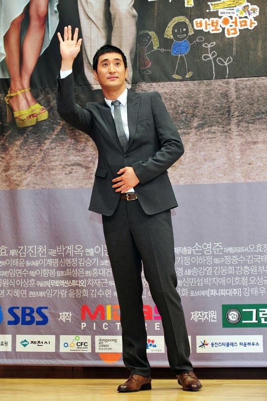 babo-press-shin-hyun-joon