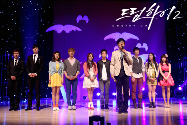Dream High 2 Episode 14 Synopsis Summary - Drama Haven