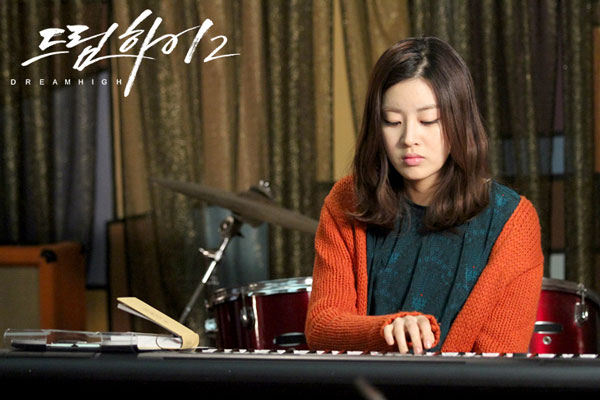 Dream High 2 Episode 15 Synopsis Summary - Drama Haven