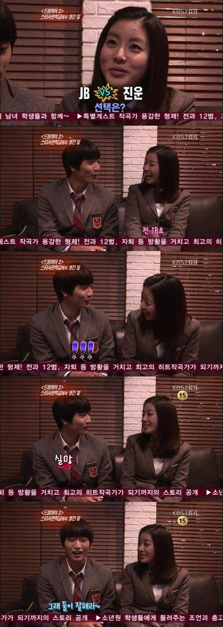 jinwoon and kang sora dating apps