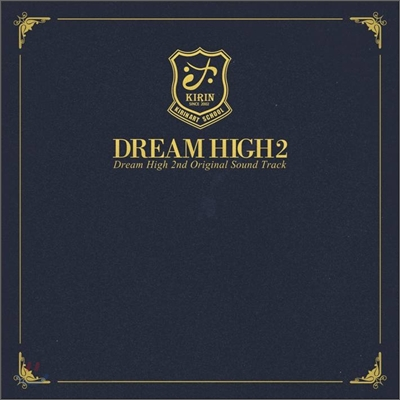 Dream High 2 OST Album