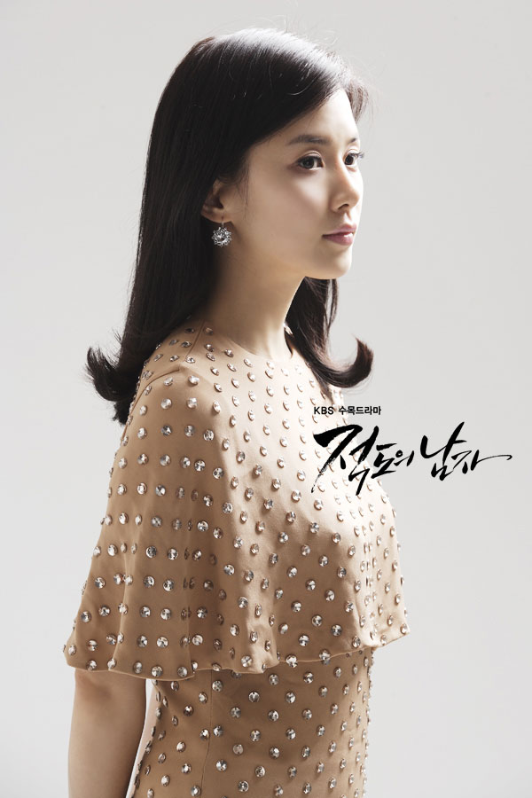 http://dramahaven.com/wp-content/uploads/2012/03/equator-cast-lee-bo-young.jpg