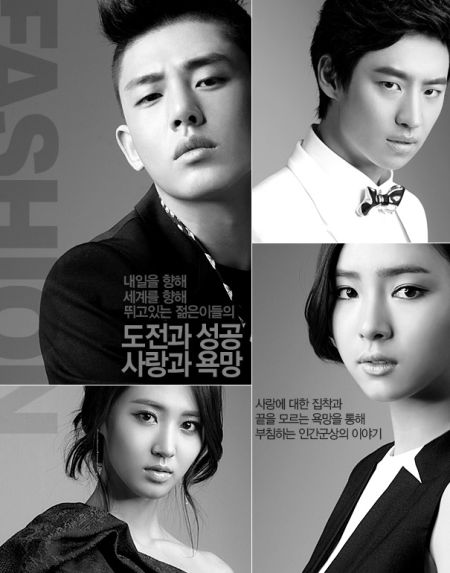 Fashion King Poster
