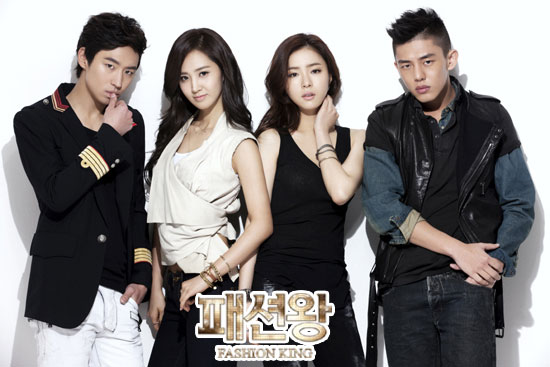 Fashion King Cast Members