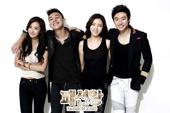 fashion-king-casts-member2