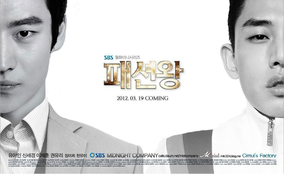 Fashion King Poster - Male Theme