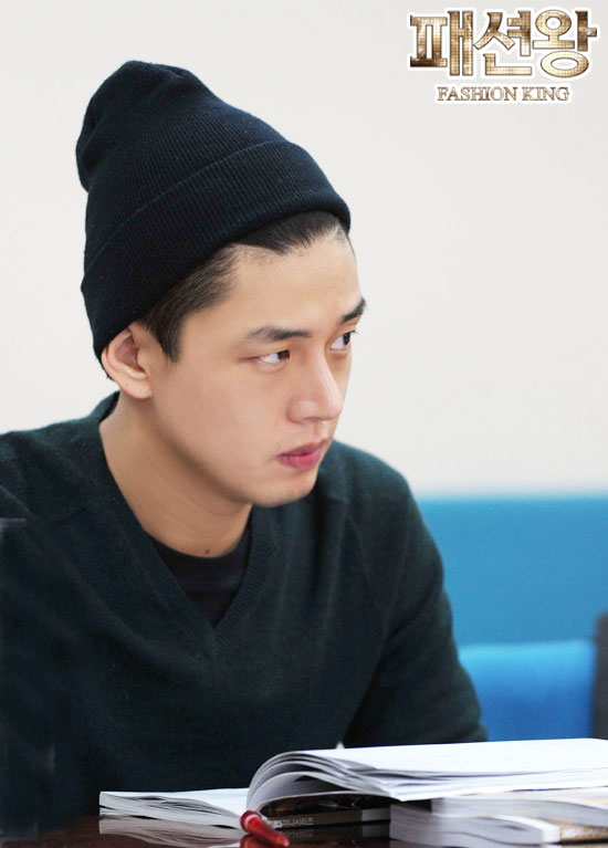 Fashion King Script Reading