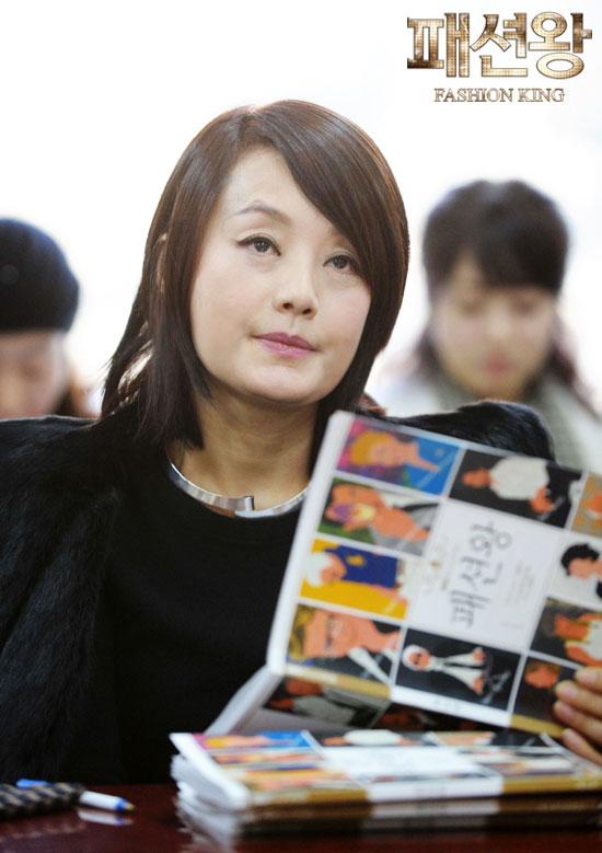 fashion-script5-jang-mi-hee
