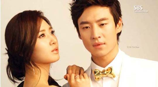 Yuri and Lee Je Hoon