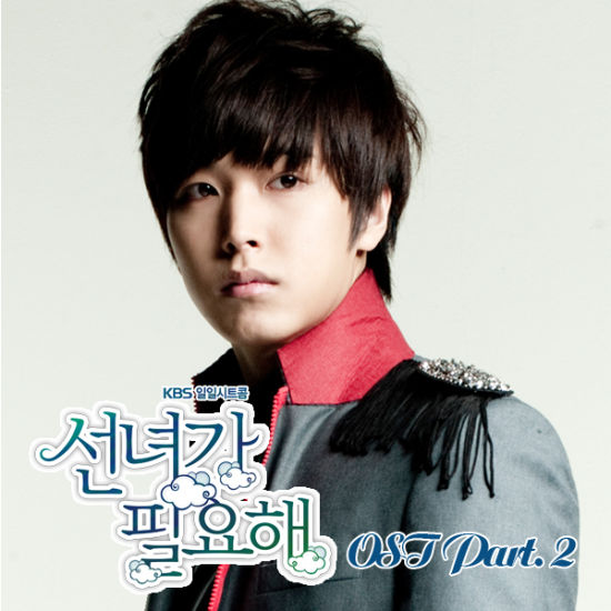 I Need a Fairy (Sent From Heaven) OST Part 2