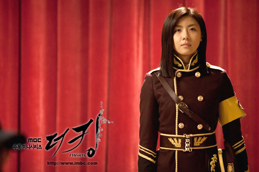 king-cast-ha-ji-won-3