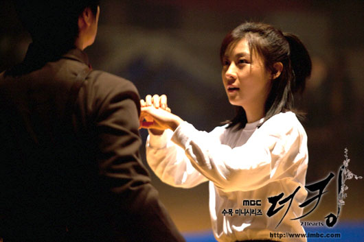 king-ha-ji-won-action1