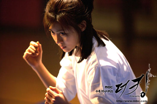 king-ha-ji-won-action4