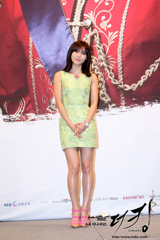 king-ha-ji-won-press2