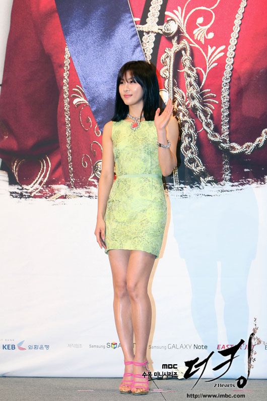 king-ha-ji-won-press4