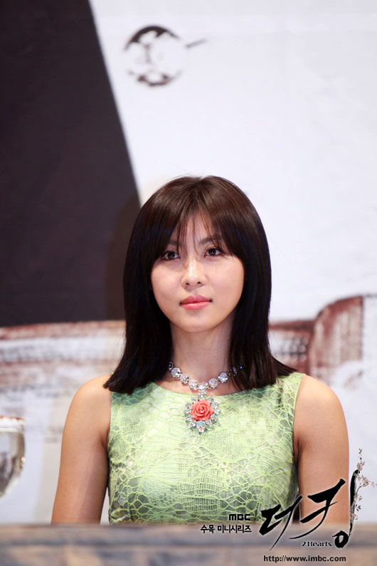 Ha Ji Won: Last Love 8 Years Ago with Total Only 2 Times
