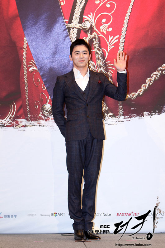 king-jo-jung-suk-press4