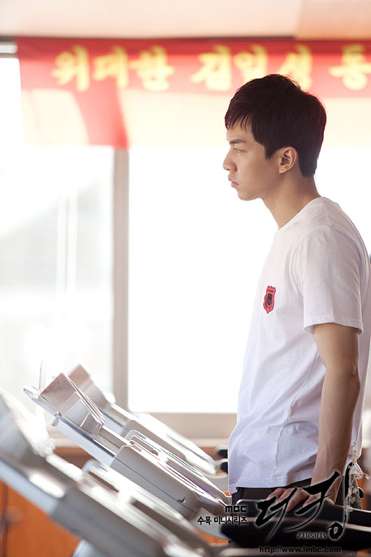 king-lee-seung-gi-ha-ji-won-treadmill1