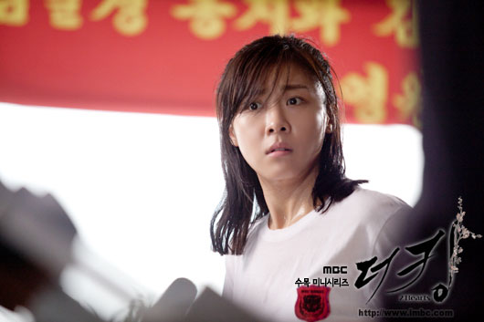 king-lee-seung-gi-ha-ji-won-treadmill4