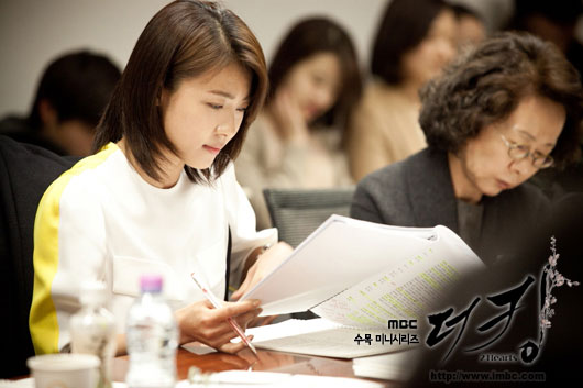 The King 2hearts Script Reading