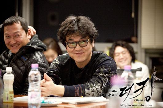 king-script3