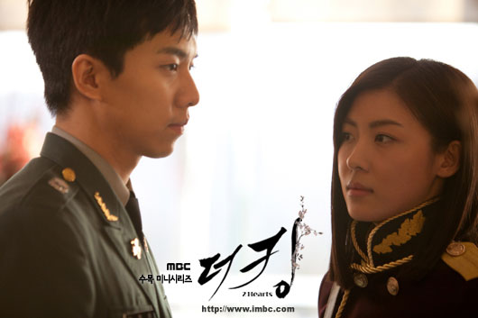 The King 2 Hearts Stills