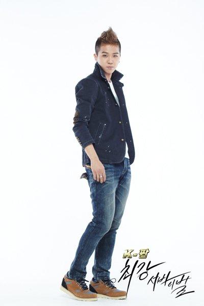 kpop-cast-bom-tagoon-2