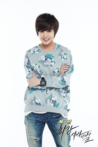 kpop-cast-ko-eun-ah-3