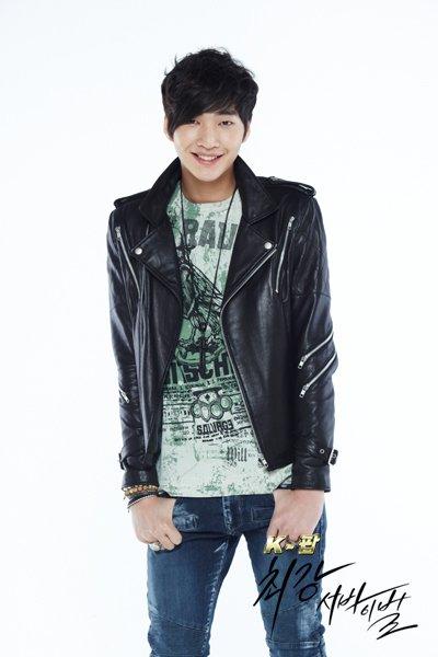 Song Se Hyun