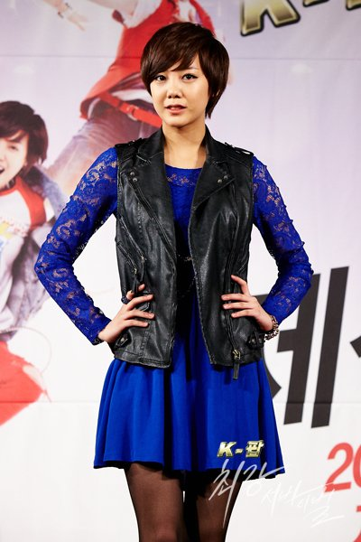 kpop-press1-go-eun-ah