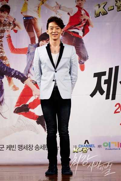 kpop-press4-park-yoo-hwan