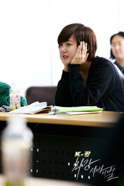 kpop-script2