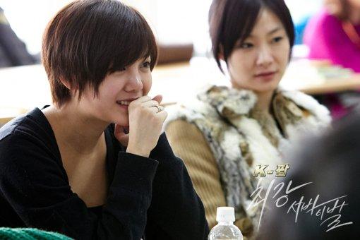kpop-script6