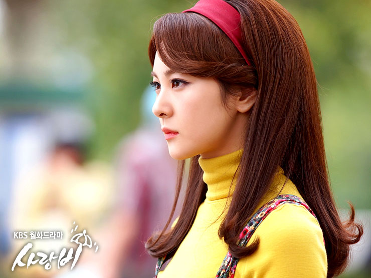loverain-cast1970-son-eun-seo-1