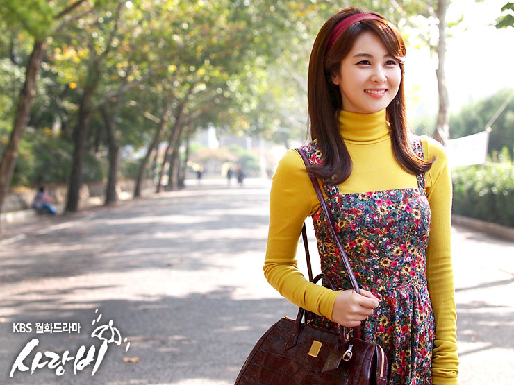 loverain-cast1970-son-eun-seo-2