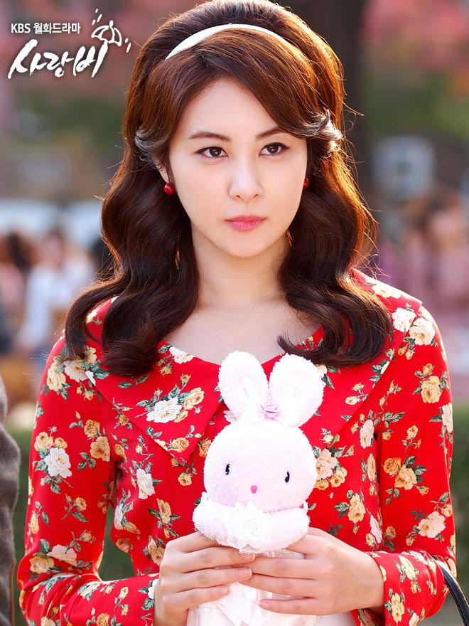 loverain-cast1970-son-eun-seo-3