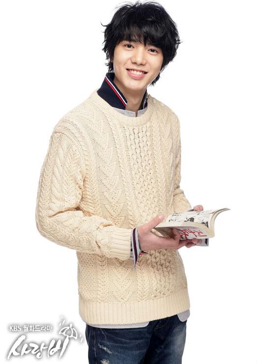 Kim Si Hoo