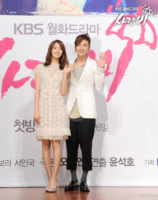 Love Rain Production Press Conference