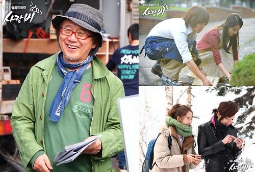 PD Yoon Seok Ho Reveals Why Casting Jang Geun Suk & Yoona - Drama Haven