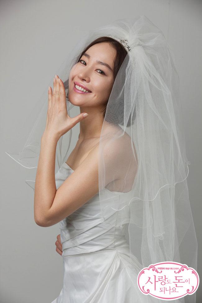 Eom Ji Won