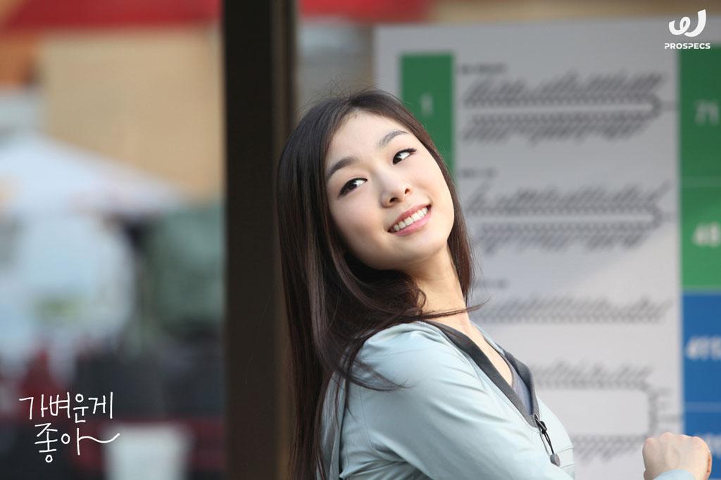 kim yu na essay Lee yu-ri (sinh ngày 28  kim yoo-ri tvn: yellow boots: seol yeon-hwa tvn: 2011 my daughter the flower:  food essay: o'live tv đĩa nhạc đĩa đơn i.