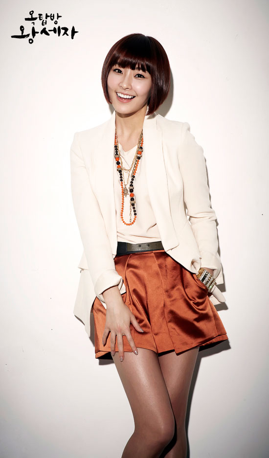 roof-jung-yoo-mi-cast2