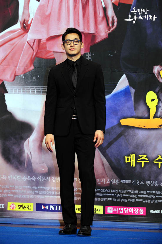 roof-press-jung-suk-won-2