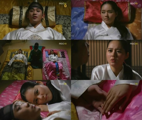 Moon Embracing The Sun ep 18 The Moon Embracing The Sun