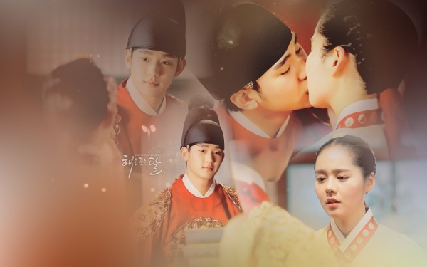 The Moon that Embraces the Sun Kissing Wallpaper