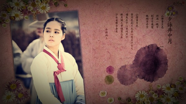 The Moon Embracing the Sun Letter Wallpaper